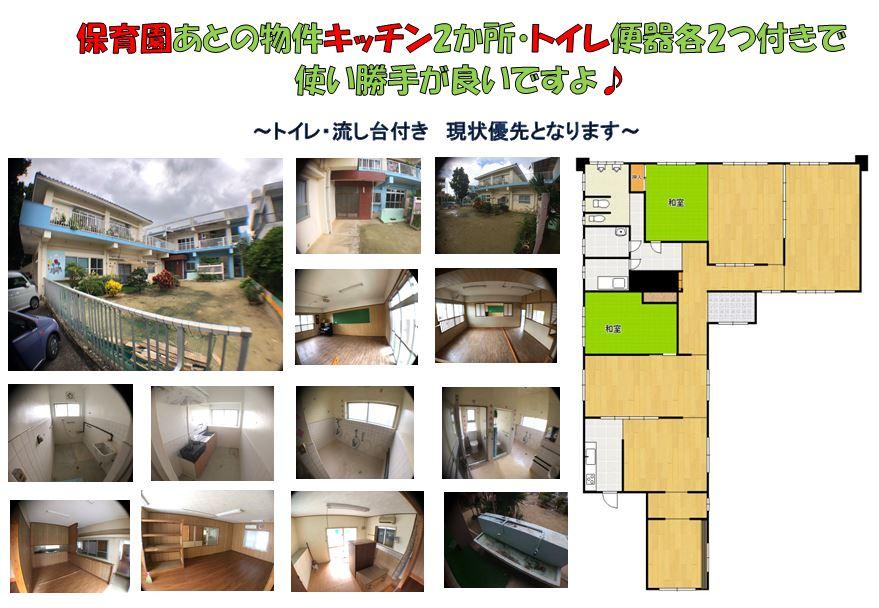 崎枝アパート1階